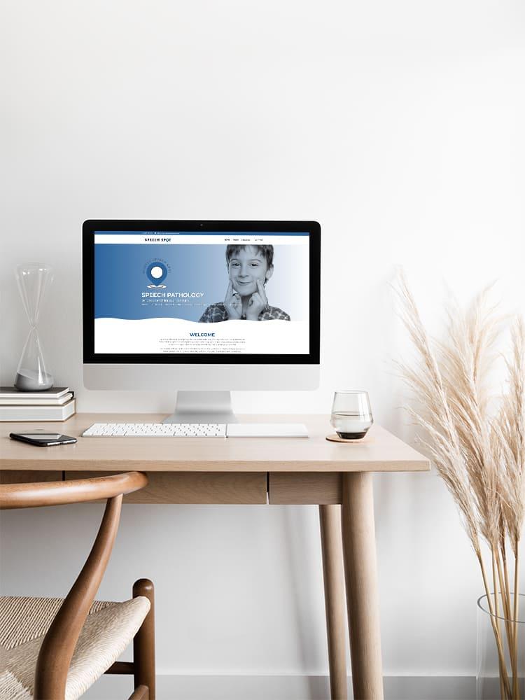 Lumina Project : Hunter Speech Spot - Website Design